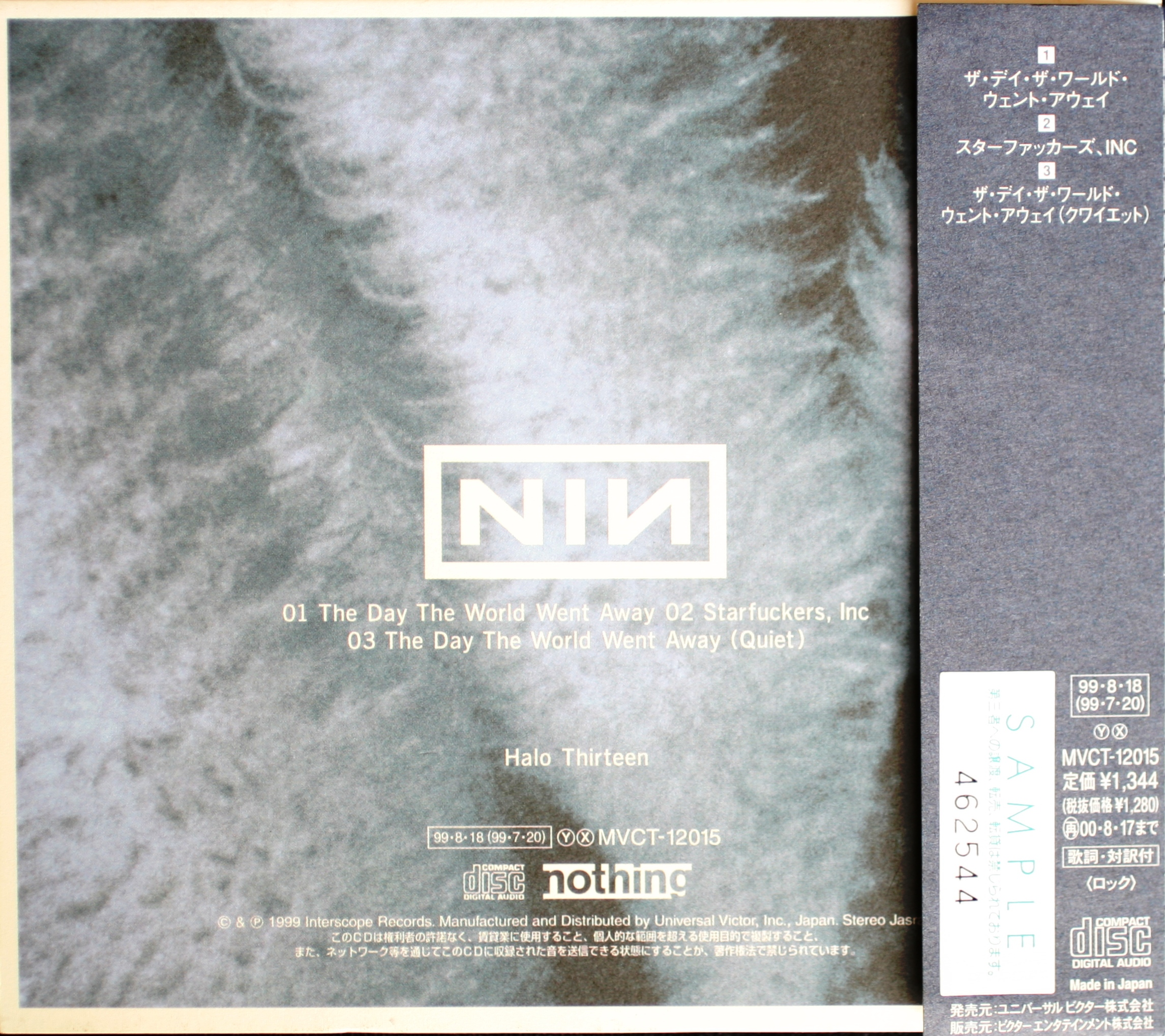 Halo 13 - pilsslip; Nine Inch Nails; Halo Collection; NIN; Trent Reznor