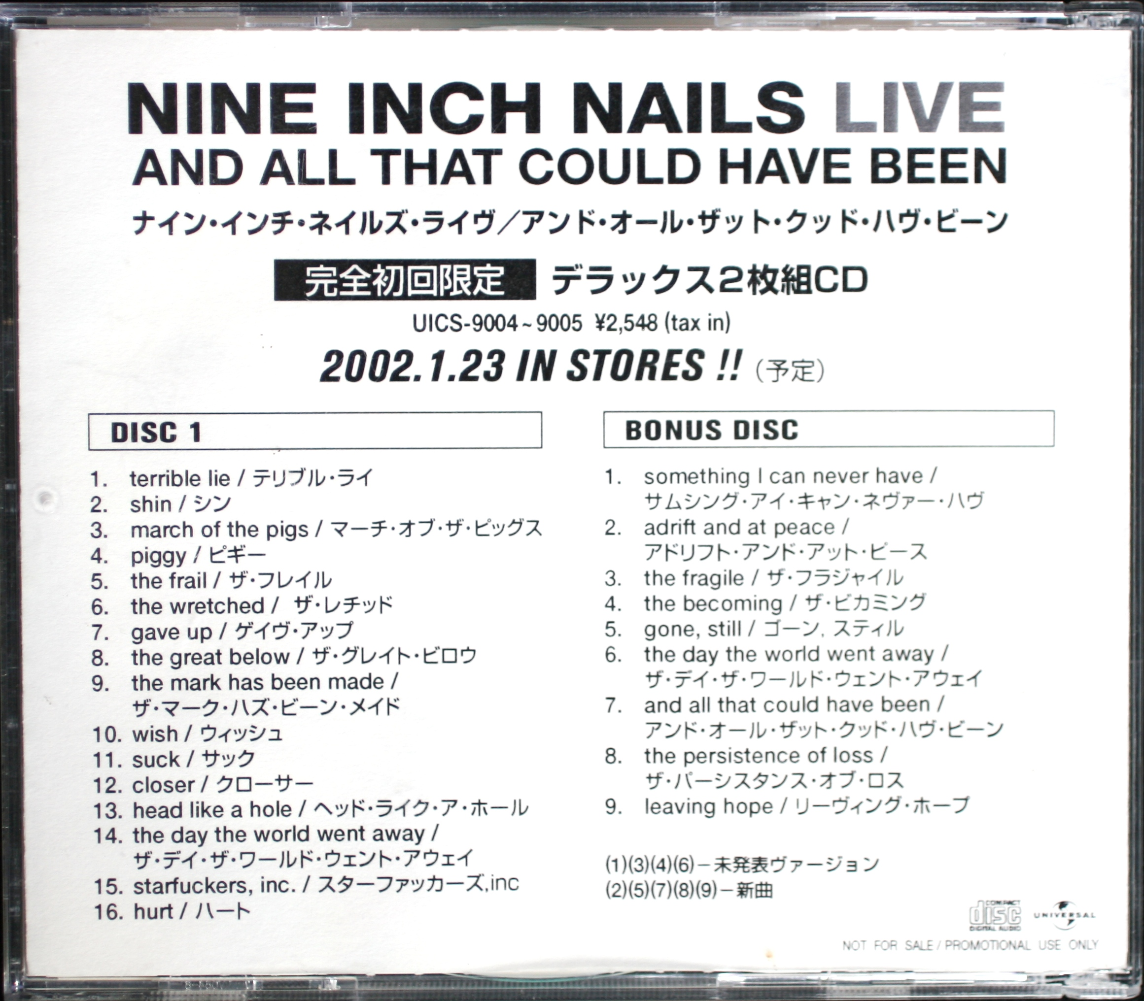Halo 17 - pilsslip; Nine Inch Nails; Halo Collection; NIN; Trent Reznor