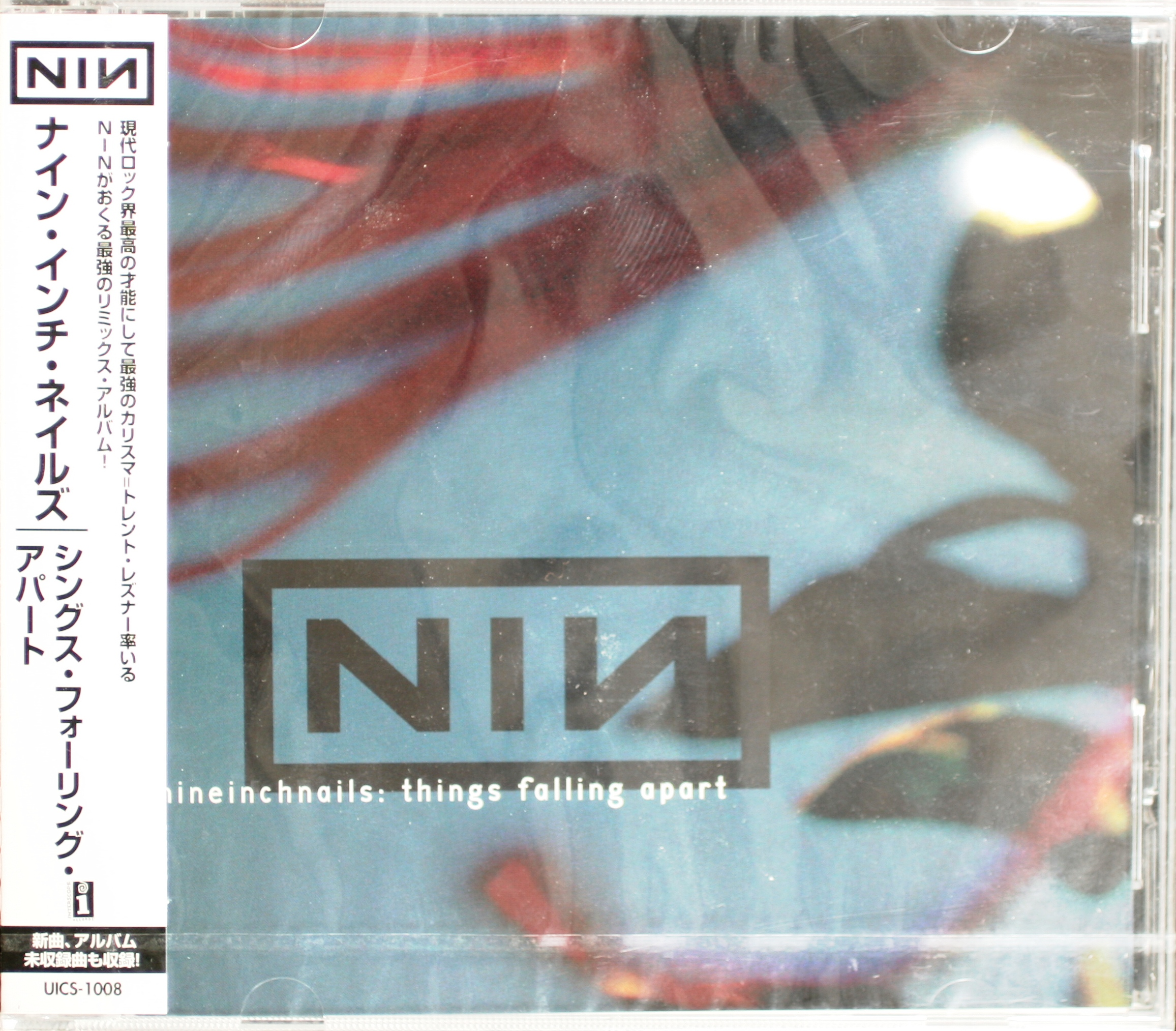 Halo 16 - pilsslip; Nine Inch Nails; Halo Collection; NIN; Trent Reznor